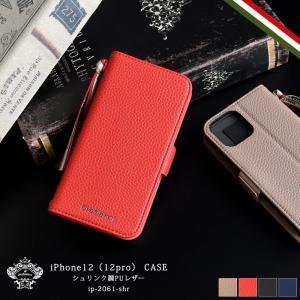 iPhone12ケース iPhone12proケース メンズ 手帳型 PUレザー カードポケット スマホ保護 オロビアンコ ip2061-shr el-diablo