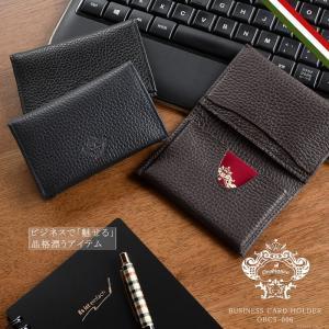 名刺入れ カードケース メンズ 本革 イタリアンレザー ビジネス 二つ折りカードケース OROBIANCO OBCS-006|el-diablo