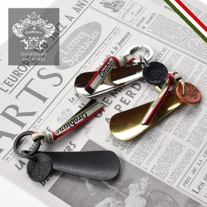 靴べら シューホーン 真鍮 本革 キーホルダー キーリング Orobianco OBSH-001|el-diablo