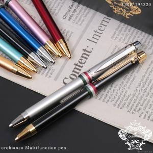 ギフト包装受付中 orobianco オロビアンコ ボールペン シャーペン メンズ 高級 ビジネス 多機能 ブランド 人気 ノック式 回転式 2色 日本製 ORB-195320 el-diablo