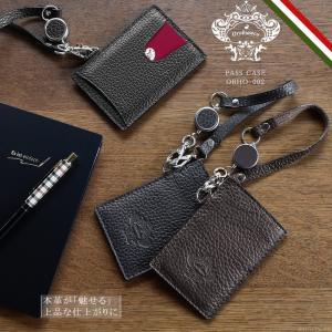 パスケース カードケース メンズ 本革 イタリアンレザー リール付き ICカード対応 両面ポケット 定期入れ OROBIANCO ORHO-002 el-diablo