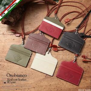 IDカードケース メンズ 本革 栃木レザー カードケース ネックストラップ Orobianco オロビアンコ 日本製 ORID-001 el-diablo