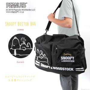 ボストンバッグ メンズ 旅行鞄 スヌーピー ウッドストック トラベルバッグ 大容量 2way ショルダー付き PEANUTS 25445|el-diablo