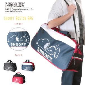 ボストンバッグ メンズ レディース 旅行鞄 スヌーピー トラベルバッグ 大容量 2way ショルダー付き PEANUTS 261-263|el-diablo