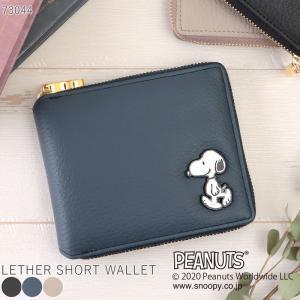 二つ折り財布 メンズ 薄め 薄い 機能的 牛革 革 本革 ラウンドファスナー 人気 ブランド キャラクター スヌーピー シンプル PEANUTS 73044 el-diablo