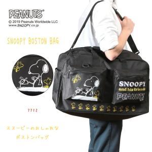ボストンバッグ メンズ 旅行鞄 スヌーピー ウッドストック トラベルバッグ 大容量 2way ショルダー付き PEANUTS 7712|el-diablo