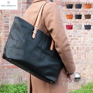 トートバッグ メンズ バッグ 鞄 トート A4サイズ シンプル PRO-SPERITY PSAA-01|el-diablo