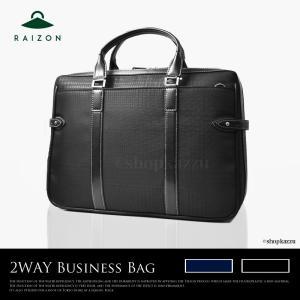 ビジネスバッグ メンズ 鞄 超撥水 軽量 大容量 2WAY A4対応 千鳥柄 ショルダー付き RAIZON RA09-101 el-diablo