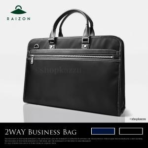 ビジネスバッグ メンズ 鞄 撥水 大容量 A4 テフロン素材 シンプル 2WAY ショルダー付き RAIZON RA11-101 el-diablo