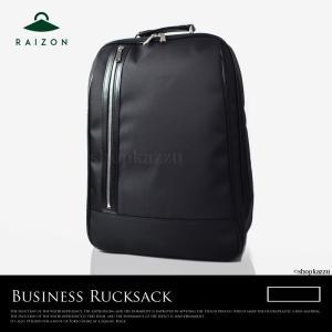 ビジネスリュック メンズ ビジネス バッグ 鞄 超撥水 軽量 大容量 PC対応 A4 コーデュラナイロン リュック RAIZON RA12-101 el-diablo