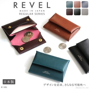小銭入れ メンズ 本革 レター型マルチコインケース カードケース 小さい財布 国産レザー 日本製 REVEL RVL-R301 el-diablo