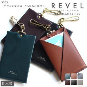 メンズ パスケース 本革 ICカード対応 定期入れ スリム カードケース 国産レザー 日本製 REVEL R305 el-diablo