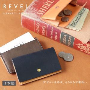 小さい財布 メンズ 本革 ウォレット ミニ財布 革 イタリアンレザー 日本製 コンパクトウォレット REVEL RVL-U101|el-diablo