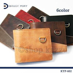 BAGGY PORT 二つ折り財布 メンズ 財布 本革 牛革 キップレザー KYP-602|el-diablo