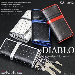 キーケース メンズ 牛革 メンズキーケース レザー パンチング&ラインデザイン DIABLO KA-1042|el-diablo