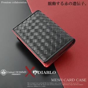 名刺入れ メンズ 革 レザー 名刺ケース カードケース 馬革 編み込み メッシュ デザイン DIABLO UHD-1262|el-diablo