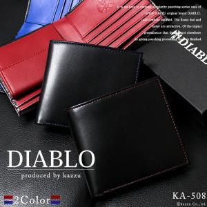 財布 メンズ 二つ折り 革 財布 折り財布 レザー カラーステッチ DIABLO 508|el-diablo