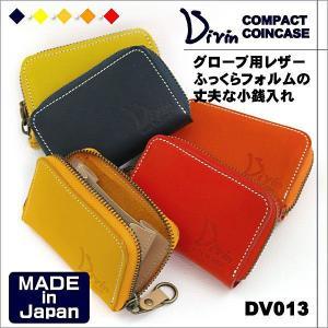 コインケース メンズ 小銭入れ 本革 グローブレザー 日本製 Divin-0013 el-diablo