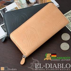 財布 長財布 メンズ 革 ボンデッドレザー ラウンドファスナー さいふサイフ EL-DIABLO EL-001|el-diablo