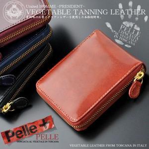 二つ折り財布 メンズ 財布 ラウンドファスナー イタリアンレザー 国産ヌメ革 4色|el-diablo