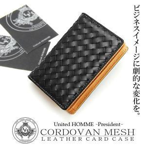 名刺入れ メンズ 革 レザー 名刺ケース カードケース 編み込みメッシュデザイン UHP-1262 el-diablo