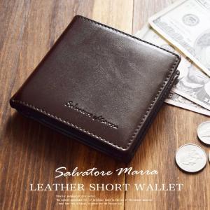 財布 二つ折り財布 メンズ 本革 ボックス型小銭入れ レザー...