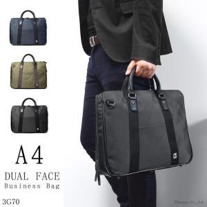 ビジネスバッグ メンズ L字ファスナーバッグ A4 ブリーフケース PC収納 軽い ビジネス 鞄 2way ショルダー付き sandglass #3G70 el-diablo