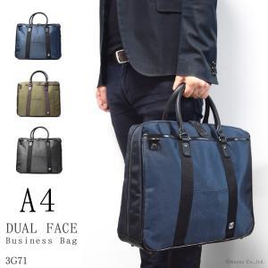 ビジネスバッグ メンズ L字ファスナーバッグ A4 ブリーフケース PC収納 ビジネス 鞄 2way ショルダー付き sandglass #3G71|el-diablo