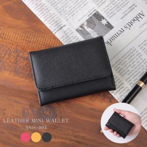 ミニ財布 メンズ 三つ折り財布 二つ折り財布 牛革 おすすめ おしゃれ 小銭入れ付 手のひらサイズ コンパクト 黒 黄 ピンク 人気 SNH-003 mlb|el-diablo