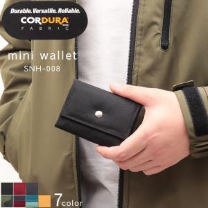 ミニ財布 メンズ レディース コンパクト コーデゥラナイロン アウトドア 軽量 カラフル SNH-008 mlb|el-diablo