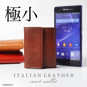 財布 小さい メンズ 三つ折り 本革 イタリアンレザー 小さい財布 コンパクトウォレット 65301|el-diablo