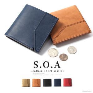 薄い財布 二つ折り財布 メンズ 本革 極薄 日本製 ショートウォレット S.O.A soul of artisan 78021|el-diablo