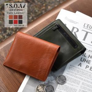 薄い財布 二つ折り メンズ 二つ折り財布 本革 イタリアンレザー 小さめ コンパクト ショートウォレット S.O.A 78044|el-diablo