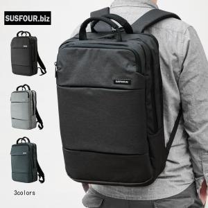 ビジネスリュック メンズ ビジネスバッグ リュック B4サイズ対応 2層式バッグ 通勤 鞄 SUSFOUR BIZ-001|el-diablo