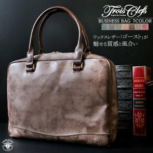 ブリーフケース メンズ ビジネスバッグ 本革 イタリアンレザー ゴースト ワックスレザー B4 鞄 TROIS CLEFS TC-1201|el-diablo