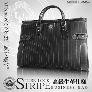ビジネスバッグ メンズ ブリーフケース 鞄 ストライプ ターンロック UH-2165|el-diablo