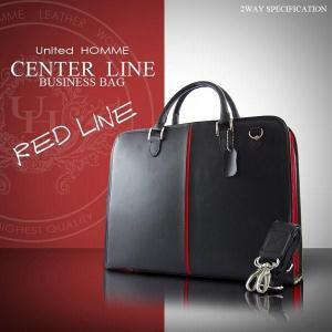 ビジネスバッグ メンズ 通勤 バッグ 鞄 牛革 ビジネス センターライン ブリーフケース 3色 United HOMME UH-924|el-diablo