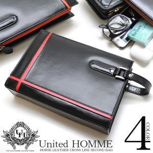 セカンドバッグ メンズ バッグ 鞄 馬革 レザー クロスライン ハンドル付き United HOMME UH-2538|el-diablo
