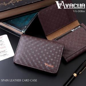 名刺入れ メンズ カードケース 本革 スペインレザー 牛革 メッシュデザイン VACUA VA-008M|el-diablo