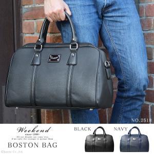 バッグ メンズ ボストンバッグ 自立 大容量 ビジネス 旅行 2way ショルダーバッグ WEEKEND No.2518|el-diablo