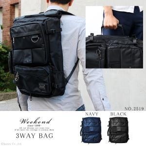 3way ビジネスバッグ ビジネスリュック メンズ 大容量 多収納 ビジネス 鞄 通勤 バッグ ショルダー付き WEEKEND No.2519|el-diablo