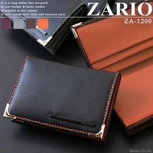 名刺入れ メンズ カードケース 名刺ケース 革 大容量 ビジネス シンプル バイカラー ZARIO ZA-1200|el-diablo