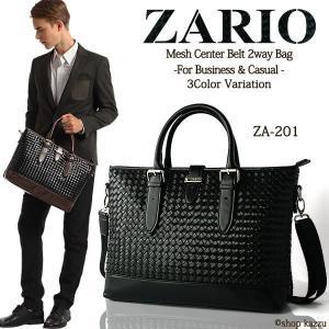 ビジネスバッグ メンズ A4 ブリーフケース ビジネスバック ビジネス 鞄 メッシュ 2way ショルダー付き ZA-201|el-diablo