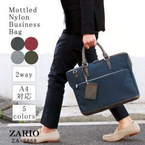 バッグ ビジネスバッグ メンズ A4対応 クッションポケット ビジカジ 通勤 ショルダー付き 2way ブリーフケース ZARIO ZA-2868|el-diablo