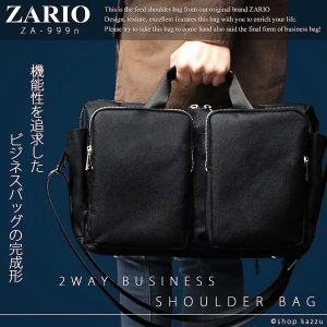 ビジネスバッグ メンズ ブリーフケース ビジネスバック ナイロン ダブルポケット 多機能 多収納 斜めがけ ビジネス 鞄 2way ショルダー付き ZA-999N|el-diablo