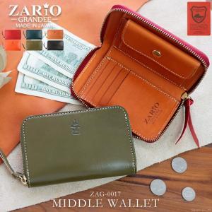 財布 折り財布 メンズ 本革 栃木レザー バイカラー ラウンドファスナー ミドルウォレット 日本製 ZARIO-GRANDEE- ZAG-0017|el-diablo