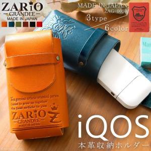 アイコスケース 本革 IQOSケース 栃木レザー メンズ レディース 差し込みポーチ 日本製 ZARIO-GRANDEE- ZAG-0030|el-diablo