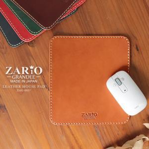 ZARIO-GRANDEE- 新作 ザリオグランデ マウスパッド 本革 レザー ヌメ革 牛革 シンプ...