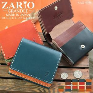 財布 メンズ 二つ折り 本革 牛革 栃木レザー 日本製 二つ折り財布 ダブルフラップ バイカラーデザイン 折財布 ZARIO-GRANDEE- ZAG-0038|el-diablo