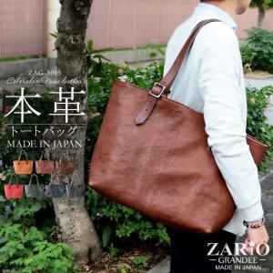 トートバッグ メンズ 本革 レザー 革 牛革 皮革 シンプル 経年変化 おすすめ おしゃれ A4 肩掛け 日本製 人気 ブランド ザリオグランデ ZARIO-GRANDEE- ZAG-3005|el-diablo